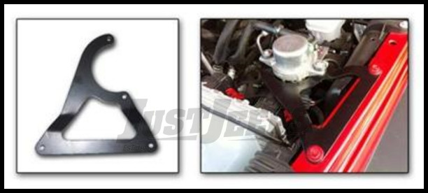 Just Jeeps Warrior Products Vacuum Pump Relocation Bracket