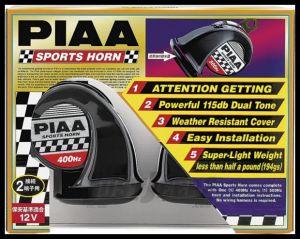 PIAA 400Hz/500Hz Sports Horn Kit (Medium Pitch) 85110